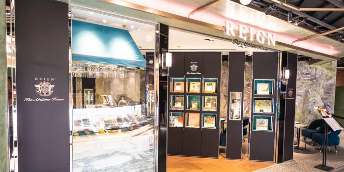 Shopfront, Reign The Abalone House (Tsim Sha Tsui), Hong Kong