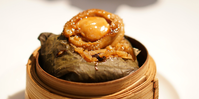 Steamed Fried Rice with Whole Abalone Wrapped in Lotus Leaf, Sing Yin Cantonese Dining, Kowloon Station, Hong Kong