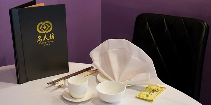 Dining Table, Celebrity Cuisine, Central, Hong Kong
