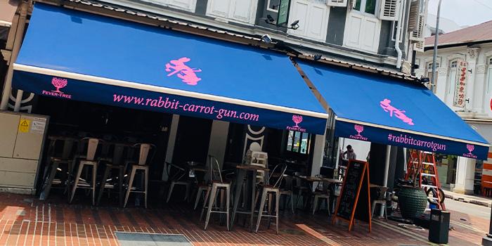 Shop Front of Rabbit Carrot Gun in East Coast, Singapore