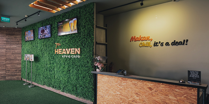 Entrance from 7th Heaven KTV & Cafe at SAFRA Tampines in Tampines, Singapore