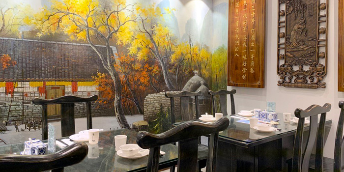 Interior, Jiangsu & Zhejiang, Tsim Sha Tsui, Hong Kong