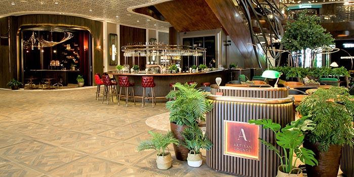 Entrance, Artisan Lounge, Tsim Sha Tsui, Hong Kong
