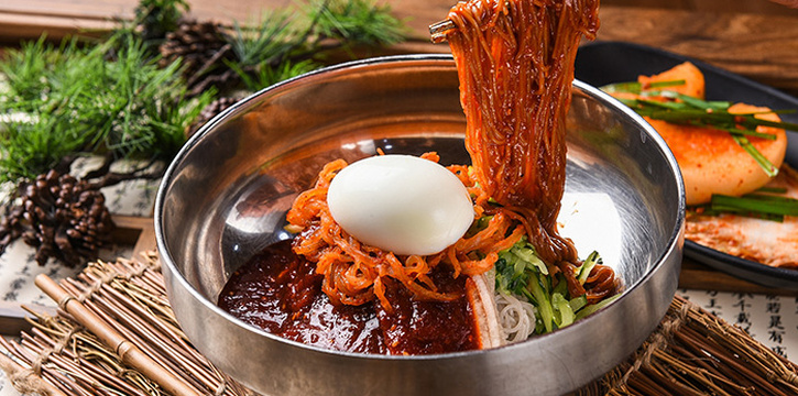 Cold Noodle from Chug Chug (PLQ) at Paya Lebar Quarter in Paya Lebar, Singapore