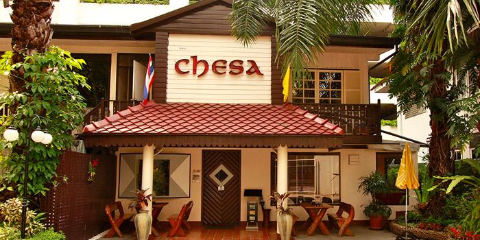 Entrance of Chesa at 5 Sukhumvit Rd, Khlong Toei Bangkok