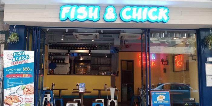 Interior, Fish & Chick (Sai Ying Pun), Sai Ying Pun, Hong Kong