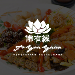 Logo from Fo You Yuan Vegetarian Restaurant 佛有缘素食馆 in Lavender, Singapore