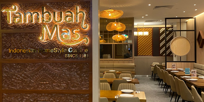 Interior of Tambuah Mas Indonesian Restaurant (Great World) at Great World City in River Valley, Singapore
