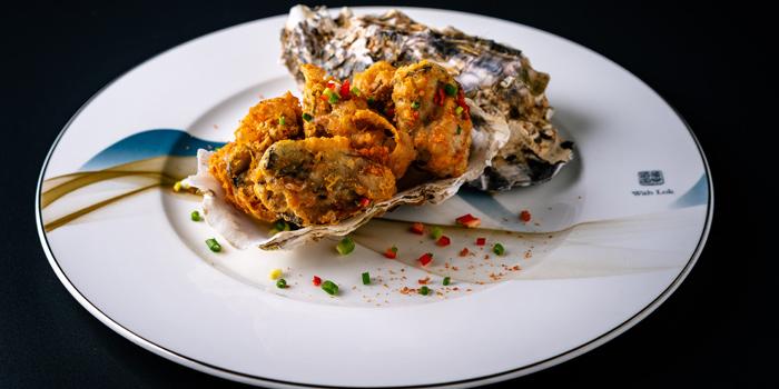 Crispy Oyster with Fine Salt and Pepper from Wah Lok Cantonese Restaurant at 491 Sukhumvit Rd, Khwaeng Khlong Toei Nuea, Khet Watthana, Krung Thep Maha Nakhon