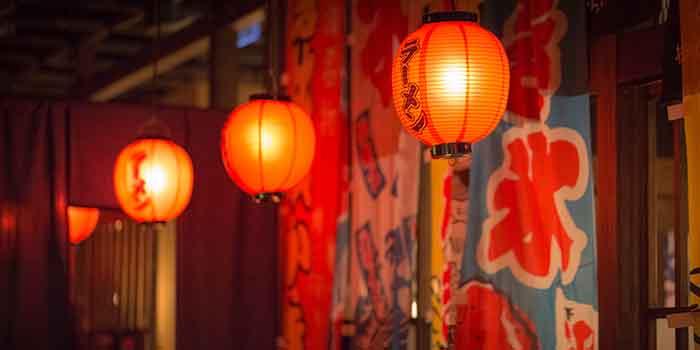 Lantern, Umai Ramen Sumibiyaki, Lai Chi Kok, Hong Kong