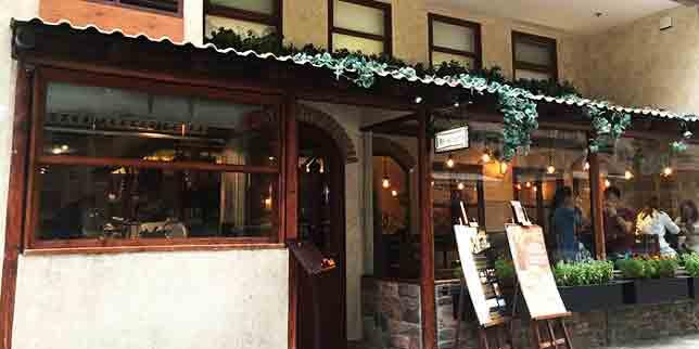 Entrance, Rustico Spanish Restaurant, Lai Chi Kok, Hong Kong