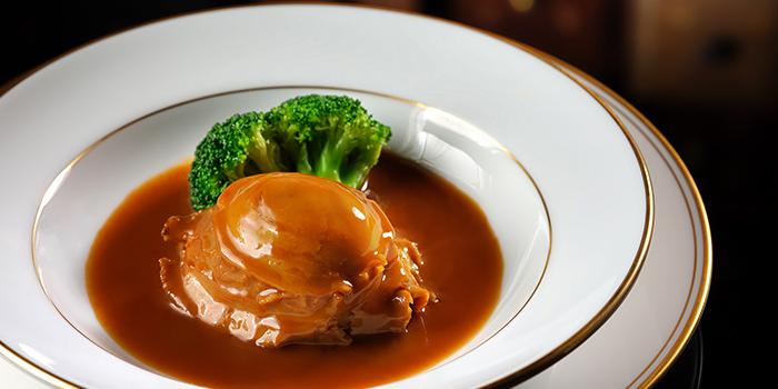 Braised Australian Green Edge Abalone from Jiang-Nan Chun Restaurant at Four Seasons Hotel Singapore in Tanglin, Singapore