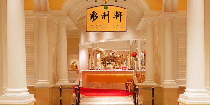 Casino Entrance, Wing Lei, Wynn Macau, Macau