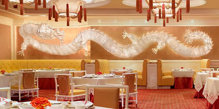 Main Dining Area, Wing Lei, Wynn Macau, Macau