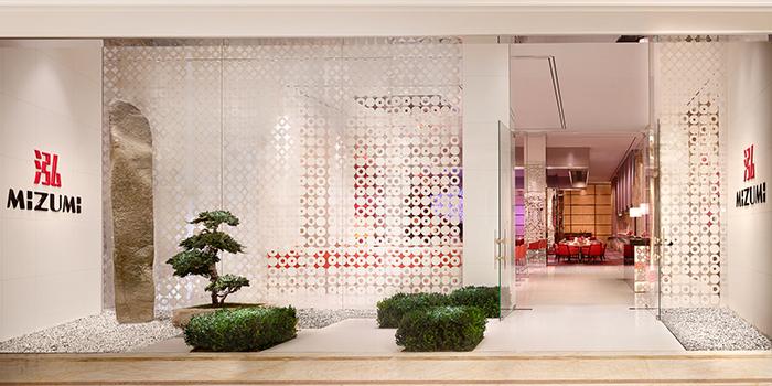 Entrance, Mizumi, Wynn Palace, Macau