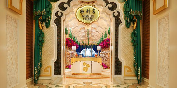 Entrance, Wing Lei Palace, Wynn Palace, Macau