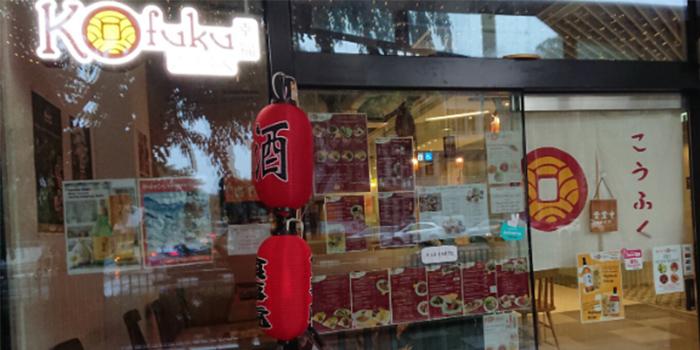 Exterior from  Kofuku Japanese Cuisine at City Gate in Bugis, Singapore