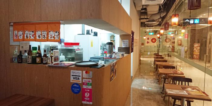 Interior from Kofuku Japanese Cuisine at City Gate in Bugis, Singapore