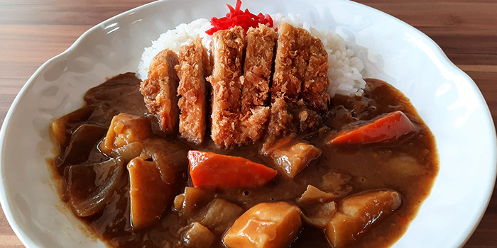 Tonkatsu Curry Rice from Kofuku Japanese Cuisine at City Gate in Bugis, Singapore
