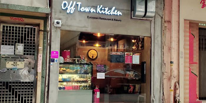 Entrance, Off Town Kitchen, Sai Ying Pun, Hong Kong