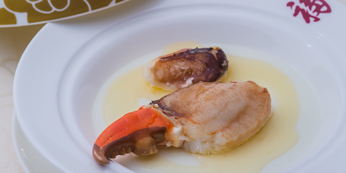 Steamed Crab Claws, Guo Fu Lou, Central, Hong Kong