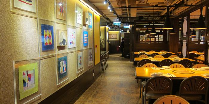 Dining Area, Arirang Korean Restaurant, Wan Chai, Hong Kong
