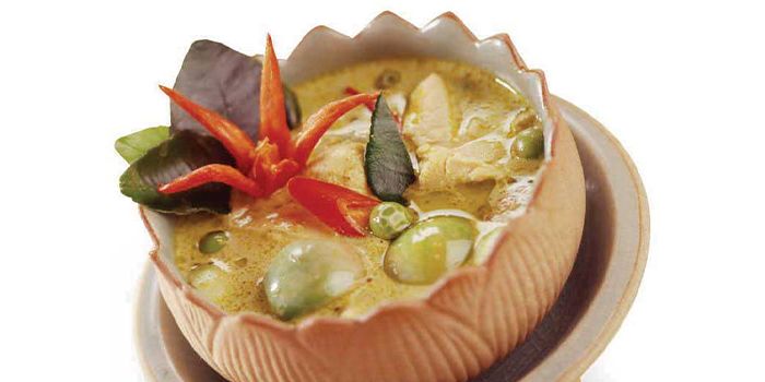 Thai Green Curry from Bali Thai (Waterway Point) at Waterway Point in Punggol, Singapore