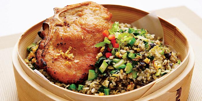 Pork Chop Olive Kai Lan Fried Rice from Honguo (Bugis Junction) at Bugis Junction in Bugis, Singapore
