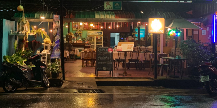 Atmosphere of Chai Thai Food in Kata, Phuket, Thailand