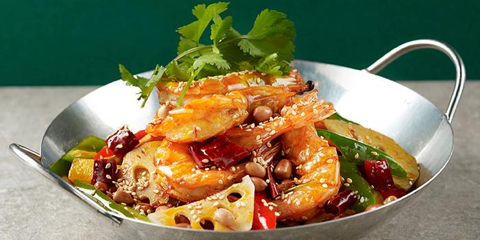 Dry Pot Prawns from Chong Qing Grilled Fish (Bugis) in Bugis, Singapore