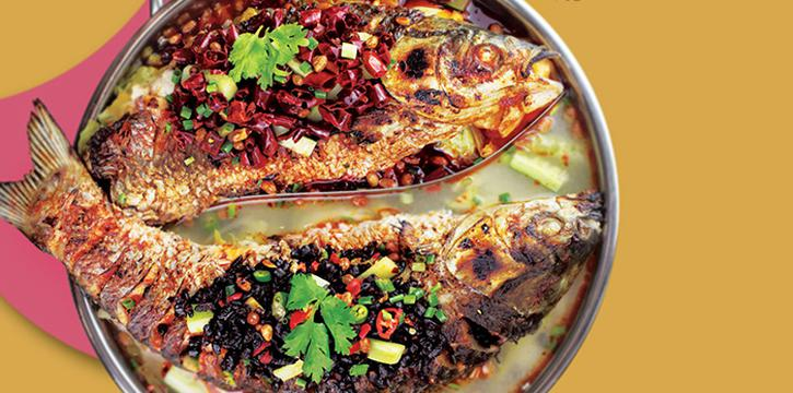 Dual Flavour Fish from Chong Qing Grilled Fish (Upp. Thomson) in Bishan, Singapore