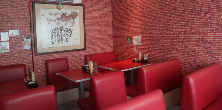 Interior 1 at Yoiko Ramen