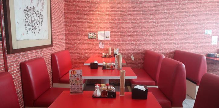 Interior 2 at Yoiko Ramen